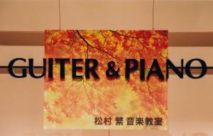 2005_recital-1