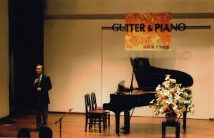2005_recital-2