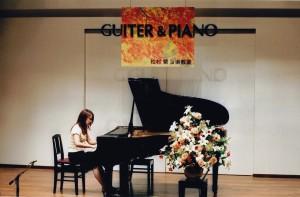 2005_recital-3