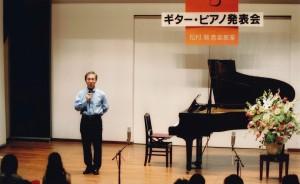 2008_recital-1