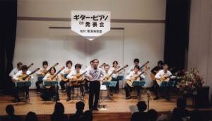 2009_recital-3