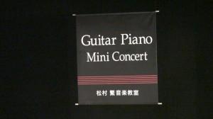 2010_minicon-1