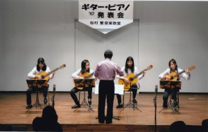 2010_recital-3