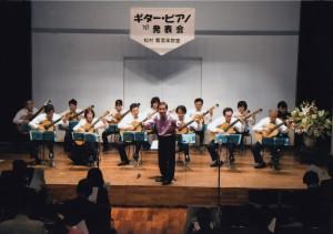 2010_recital-4