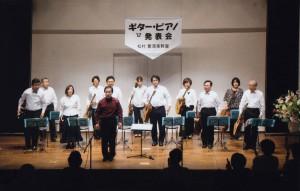 2012_recital-2